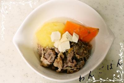 foodpic5253140.jpg