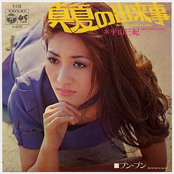 manatsunodekigoto-miki.jpg