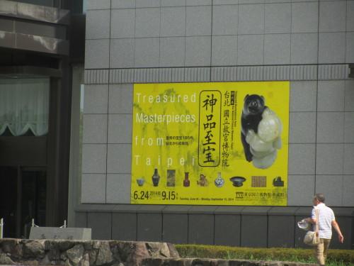 博物館0001_1