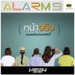 ALARM91.jpg