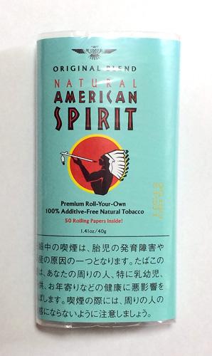 NATURAL_AMERICAN_SPIRIT_ORIGINAL ナチュラルアメリカンスピリット・オリジナル アメスピ 無添加シャグ バージニアブレンド 手巻きタバコ RYO