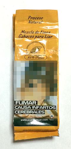 3_Indios シャグ ウルグアイ Tabacos_del_Sur RYO Tabaco_de_Liar