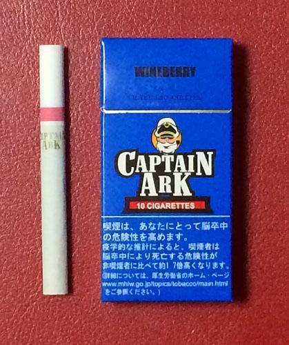 CAPTAIN_ARK_WINEBERRY CAPTAIN_ARK キャプテンアーク・ワインベリー キャプテンアーク ARK_ROYAL アークロイヤル ウルグアイ フレーバータバコ