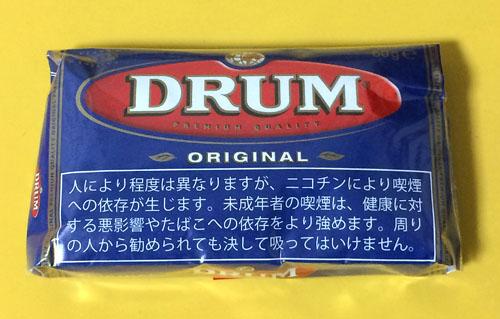 DRUM_ORIGINAL DRUM SHAG ドラム・オリジナル ドラム 手巻きタバコ シャグ RYO ROLLING_TABACO