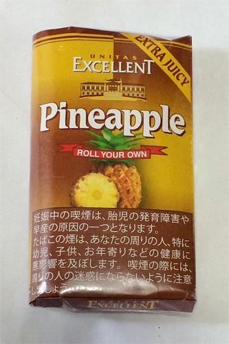 EXCELLENT_Pineapple EXCELLENT エクセレント・パイナップル エクセレント フレーバーシャグ 手巻きタバコ シャグ RYO