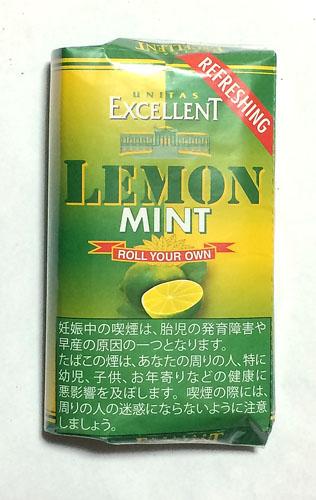EXCELLENT_LEMON_MINT EXCELLENT エクセレント・レモンミント エクセレント フレーバーシャグ 手巻きタバコ シャグ RYO