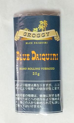 GROGGY_BLUE_DIQUIRI GROGGY グロッギー・ブルーダイキリ グロッギー フレーバーシャグ カクテルフレーバー ブルーダイキリ 手巻きタバコ RYO