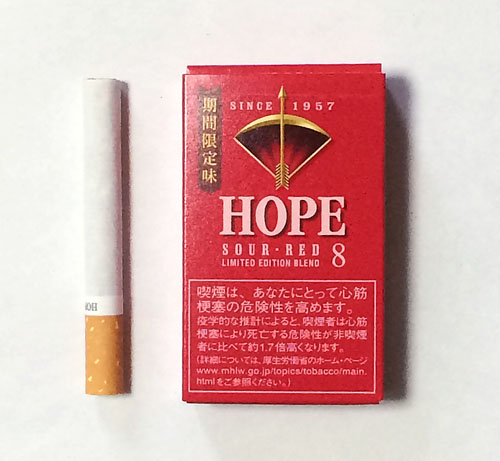 HOPE_SOUR-RED HOPE ホープ・サワーレッド ホープ JT 紙巻きタバコ