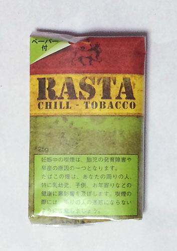 RASTA_ORIGINAL, RASTA, RYO, HANDROLL_TOBACCO, ラスタ シャグ 手巻きタバコ