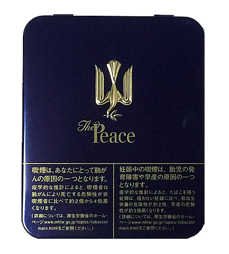 The_Peace, Peace, ザ・ピース, ピース 最高級タバコ 恩賜の煙草