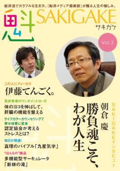SnapCrab_NoName_2014-5-12_22-33-9_No-00 - コピー