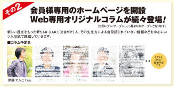 SnapCrab_NoName_2014-4-8_22-21-26_No-00.png