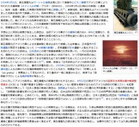 wiki第五福竜丸1