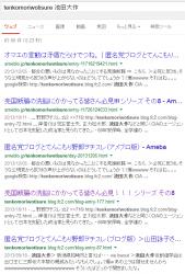 ten池田大作