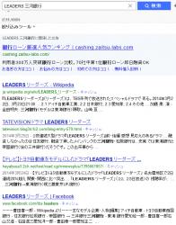 seaLEADERS 三河銀行