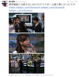 【画像】「ワールドビジネスサテライト」小谷さん卒業でみんな号泣2