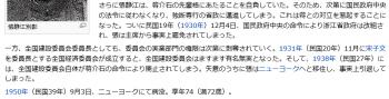 wiki張静江2