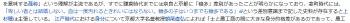 wiki穢多