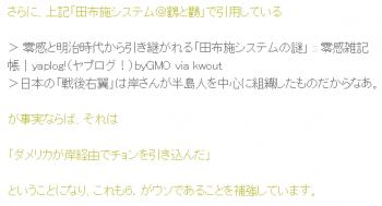 ten童話チョン1