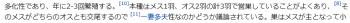 wikiモモアカノスリ