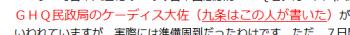ten昭和電工事件1