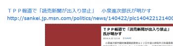 ten読売国2