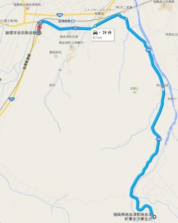map栗生沢創価