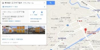map東京都八王子市下柚木 トランクルーム