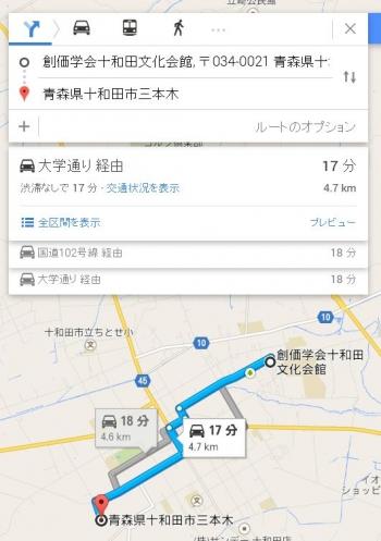 map青森県十和田市三本木 創価
