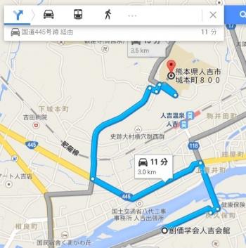 map熊本県人吉市城本町800車で十数分