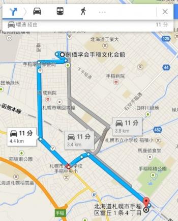 map北海道札幌市手稲区富丘1条4丁目