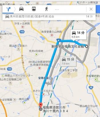 map福島県須賀川市滑川十貫内384車で十数分