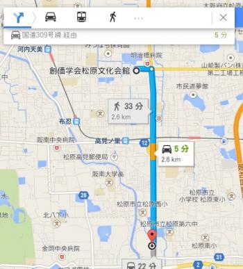 map大阪府松原市岡7丁目191車で十数分