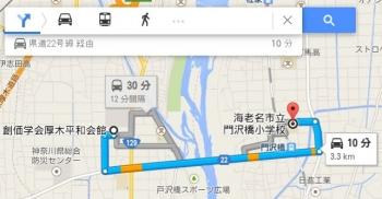 map海老名市立門沢橋小学校車で十数分