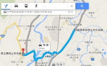 map埼玉県秩父市寺尾車で十数分
