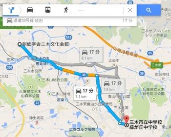 map三木市立緑が丘中学校車で十数分
