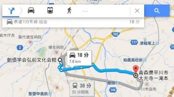 map青森県平川市大光寺一滝本車で十数分