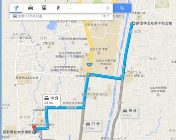 map長野県松本市開智車で十数分