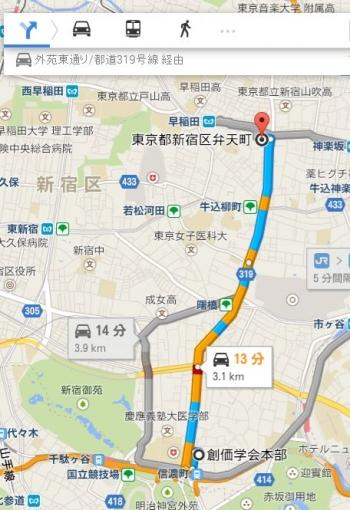 map東京都新宿区弁天町車で十数分