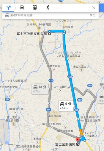 map富士宮郵便局車で十数分