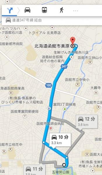 map北海道函館市美原