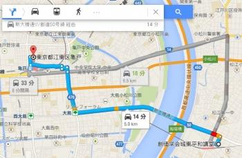 map東京都江東区亀戸車で十数分