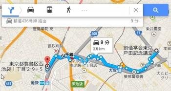 map東京都豊島区西池袋1ー29ー5車で十数分