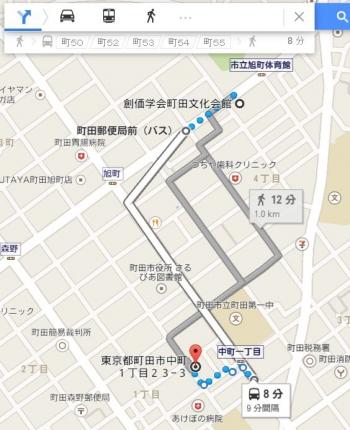 map東京都町田市中町1ー23ー3車で十数分