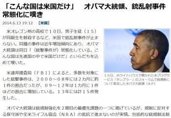 匿名党ブログとてんこもり野郎ヲチスレ(アメブロ版)着々とリアル分析通りに実行中コメント