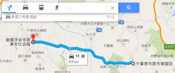 map千葉県市原市東国吉車で十数分