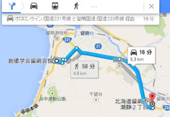 map北海道留萌市潮静2丁目車で十数分