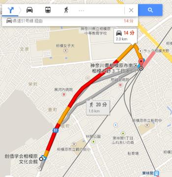 map小田急電鉄相模大野駅車で十数分