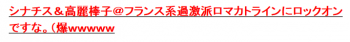 tokスペイン 江沢民 逮捕2