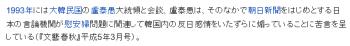 wiki浅利慶太2